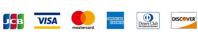 JCB、VISA、Master Card、American Express、Diners Club、DISCOVERに対応